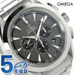 オメガ 時計 シーマスター アクアテラ 150M 自動巻き 231.10.44.50.06.001 OMEGA メンズ 腕時計 新品