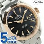 OMEGA SEAMASTER 腕時計 アナログ 231-20-34-20-01-003