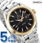 OMEGA SEAMASTER 腕時計 アナログ 231-20-34-20-01-004