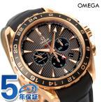 オメガ シーマスター アクアテラ 150M 自動巻き 腕時計 231.53.44.52.06.001