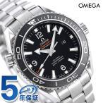 オメガ 時計 シーマスター プラネットオーシャン 600M メンズ 腕時計 232.30.38.20.01.001 OMEGA 新品