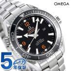 オメガ 時計 シーマスター プラネットオーシャン 600M 232.30.38.20.01.002 OMEGA 腕時計 新品