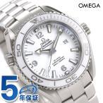 オメガ 時計 シーマスター プラネットオーシャン 600M 232.30.38.20.04.001 OMEGA 腕時計 新品