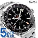オメガ 時計 シーマスター プラネットオーシャン 600M 232.30.44.22.01.001 OMEGA 腕時計 新品