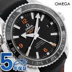 ダイバーズ オメガ 時計 シーマスター プラネットオーシャン 600M 232.32.44.22.01.002 OMEGA 腕時計 新品