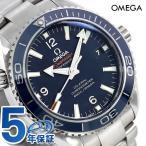 オメガ 時計 シーマスター プラネットオーシャン 600M 232.90.42.21.03.001 OMEGA 腕時計 新品