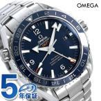 オメガ 時計 シーマスター プラネットオーシャン 600M 232.90.44.22.03.001 OMEGA 腕時計 新品