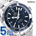 オメガ シーマスター プラネットオーシャン 600M 自動巻き 232.90.46.21.03.001 OMEGA 腕時計 新品