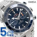 先着順!2万円割引クーポン! オメガ 時計 シーマスター プラネットオーシャン 600M 232.90.46.51.03.001 OMEGA 腕時計 新品