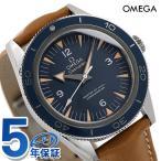 25日ならエントリーで最大16倍 オメガ シーマスター 300M マスターコーアクシャル 233.92.41.21.03.001 腕時計