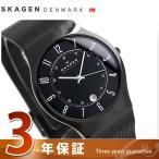 スカーゲン 腕時計 メンズ チタニウム 233XLTMB