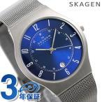 スカーゲン 腕時計 メンズ チタニウム 233XLTTN
