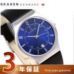 スカーゲン 腕時計 メンズ スチール レザー ブルー 233XXLSLN