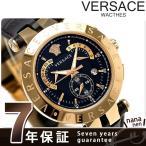 ヴェルサーチ Vレース クロノグラフ 42MM メンズ 腕時計 23C80D008S497
