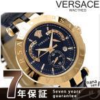 ヴェルサーチ Vレース クロノグラフ 42MM メンズ 23C80D282S282 VERSACE 腕時計