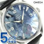 オメガ レイルマスター XXL クロノメーター 手巻き メンズ 2806.72.31 腕時計