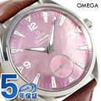 オメガ シーマスター レイルマスター XXL 手巻き 腕時計 2806.77.40 新品