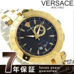 ヴェルサーチ Vレース GMT アラーム スイス製 29G79D009S079 腕時計 新品