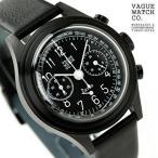 ヴァーグウォッチ 松本潤 99.9 ドラマ着用モデル 2C-L-003 腕時計