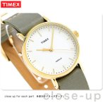 タイメックス ウィークエンダー フェアフィールド 37mm 腕時計 TW2P98500