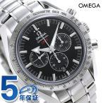 OMEGA SPEEDMASTER 腕時計 アナログ 321-10-42-50-01-001