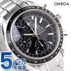 オメガ OMEGA スピードマスター メンズ 腕時計  デイ・デイト 自動巻き クロノグラフ ブラック 3220.50 【新品】