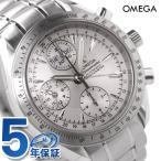 ショッピングオメガ オメガ OMEGA スピードマスター メンズ 腕時計 デイト 自動巻き クロノグラフ シルバー 3221.30 新品