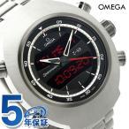 オメガ スピードマスター スペースマスター Z-33 メンズ 325.90.43.79.01.001 腕時計