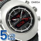 オメガ スピードマスター スペースマスター Z-33 メンズ 325.92.43.79.01.001 腕時計