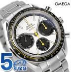 オメガ スピードマスター レーシング 40MM 腕時計 326.30.40.50.04.001