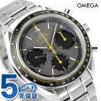 OMEGA SPEEDMASTER 腕時計 アナログ 326-30-40-50-06-001