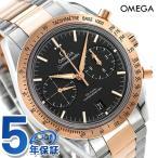 オメガ スピードマスター 57 クロノグラフ スイス製 自動巻き 331.20.42.51.01.002 OMEGA メンズ 腕時計 ブラック