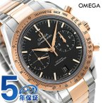 OMEGA SPEEDMASTER 腕時計 アナログ 331-20-42-51-01-002