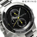 ベーリング リンク セラミック 40mm クオーツ メンズ 33341-749 BERING 腕時計
