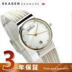 スカーゲン クオーツ レディース 腕時計 355SSGS
