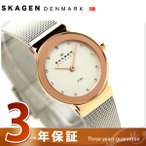 18日までエントリーで最大17倍 スカーゲン SKAGEN 腕時計 スチール レディース シルバー×ピンクゴールド 358SRSC