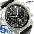 OMEGA DE VILLE 腕時計 アナログ 422-13-44-51-06-001