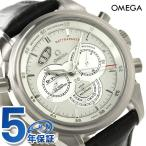 OMEGA DE VILLE 腕時計 アナログ 422-53-44-51-02-001