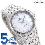 オメガ デビル プレステージ 27.4MM レディース 424.10.27.60.05.001 腕時計