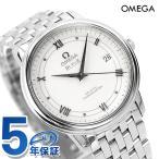 OMEGA DE VILLE PRESTIGE アナログ 腕時計 424-10-37-20-04-001