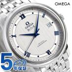 オメガ デビル プレステージ 39.5mm 自動巻き メンズ 424.10.40.20.02.001 OMEGA 腕時計 新品