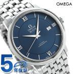 オメガ デビル プレステージ 39.5mm 自動巻き 424.10.40.20.03.001 OMEGA メンズ 腕時計