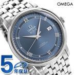 15日限定さらに+9倍でポイント最大25倍! オメガ デビル プレステージ 39.5mm 自動巻き メンズ 424.10.40.20.03.002 OMEGA 腕時計 新品