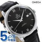 OMEGA オメガ デ・ヴィル プレステージ メンズ 424.13.40.20.01.001 腕時計