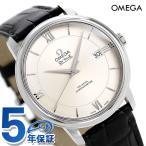OMEGA オメガ デ・ヴィル プレステージ メンズ 424.13.40.20.02.001 腕時計