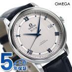 【あすつく】オメガ デビル プレステージ コーアクシャル 39.5MM 424.13.40.20.02.003 腕時計 新品
