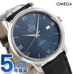 OMEGA オメガ 時計 デビル プレステージ 424.13.40.20.03.001 腕時計 新品