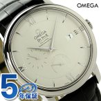 【あすつく】OMEGA オメガ デ・ヴィル プレステージ メンズ 424.13.40.21.02.001 腕時計