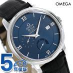 【あすつく】オメガ デビル プレステージ 39.5MM 腕時計 424.13.40.21.03.001