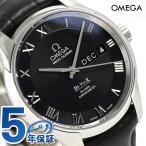 オメガ デビル アニュアル カレンダー 41MM 腕時計 431.13.41.22.01.001
